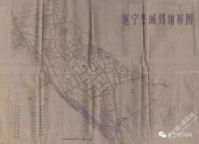 六十年代遂宁县城及郊区图.jpg