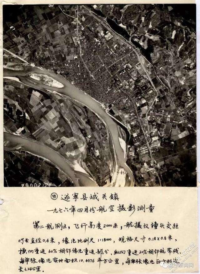 遂宁城区航空摄影图.jpg