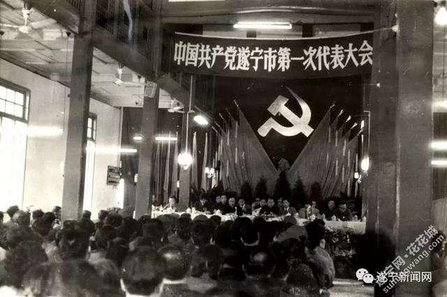 第一次代表大会.jpg