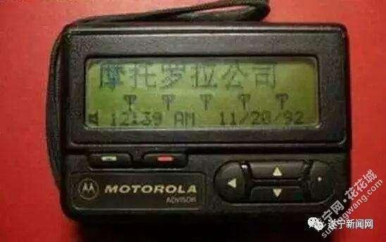 摩托罗拉中文BP机.jpg