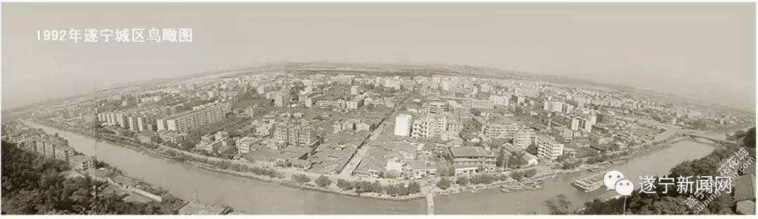 遂宁市城市全景照.jpg