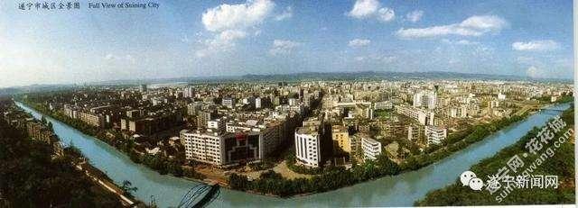 2004年的遂宁市城区全景照片.jpg