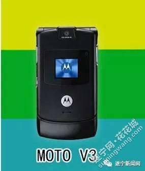 摩托罗拉手机很受消费者欢迎.jpg