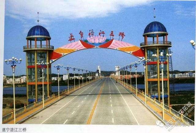 遂宁涪江三桥(.jpg