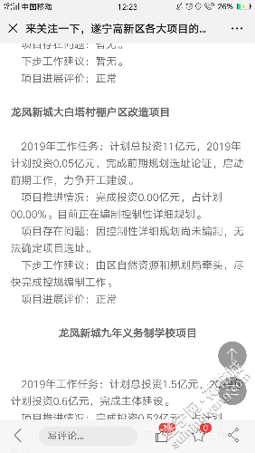 Screenshot_2019-07-22-12-23-51-93.png
