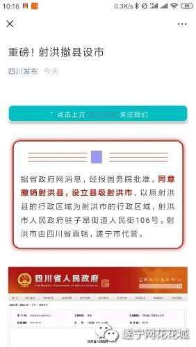 Screenshot_2019-08-16-10-16-59-898_com.tencent.mm.jpg