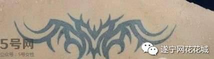 纹身类似于这个