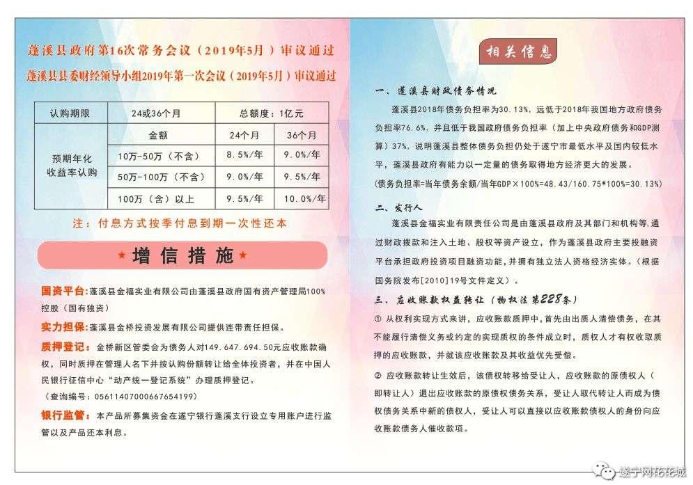 G4~WU8GIN6`O2MCDCTJ4%HQ.jpg