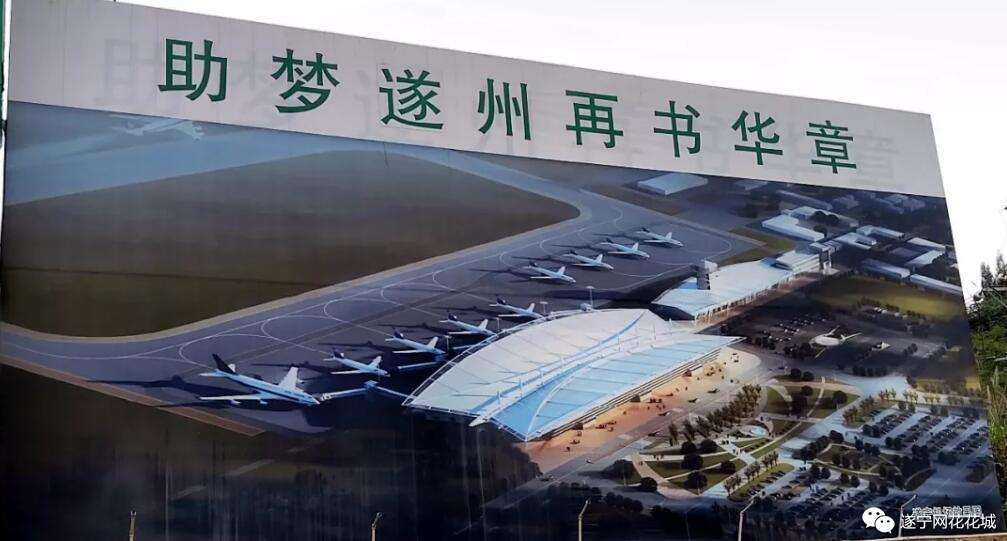 机场.jpg