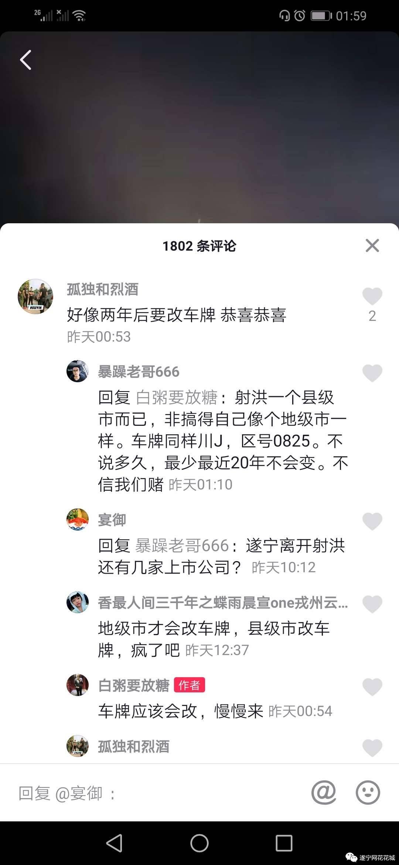 Screenshot_20191120_015946_com.ss.android.ugc.aweme.jpg