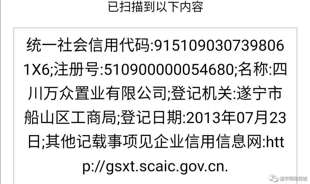 Screenshot_20191122_161744.jpg