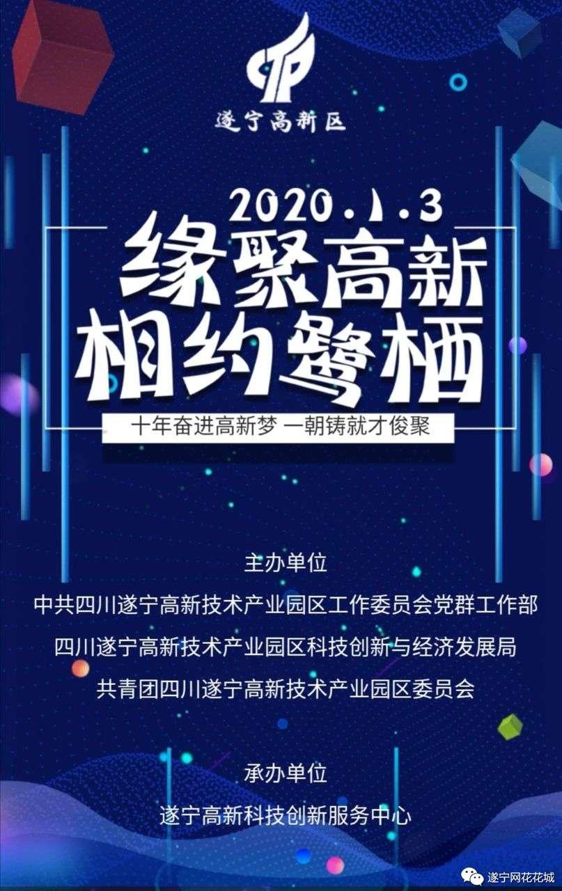 20200101_204773_1577849590981.jpg