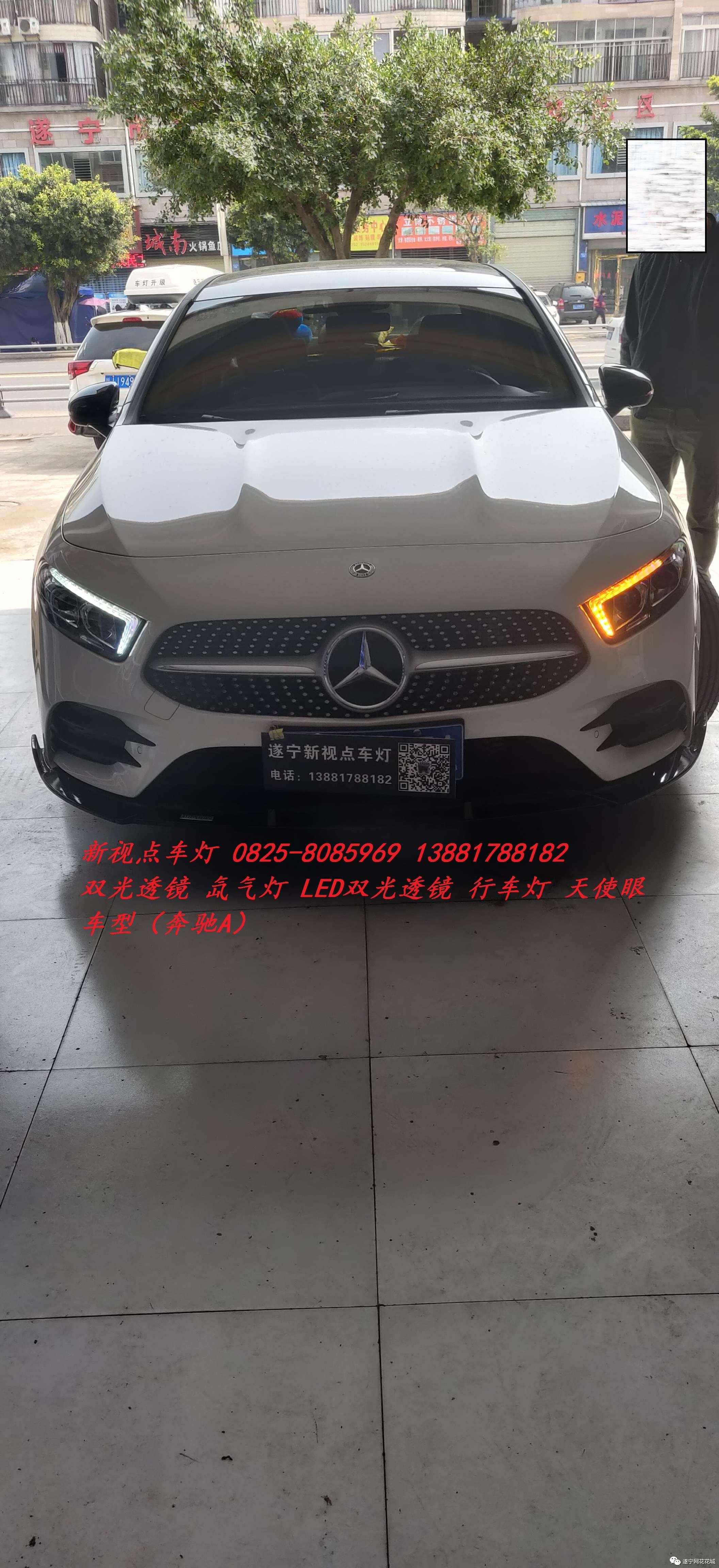IMG_20200407_104951.jpg