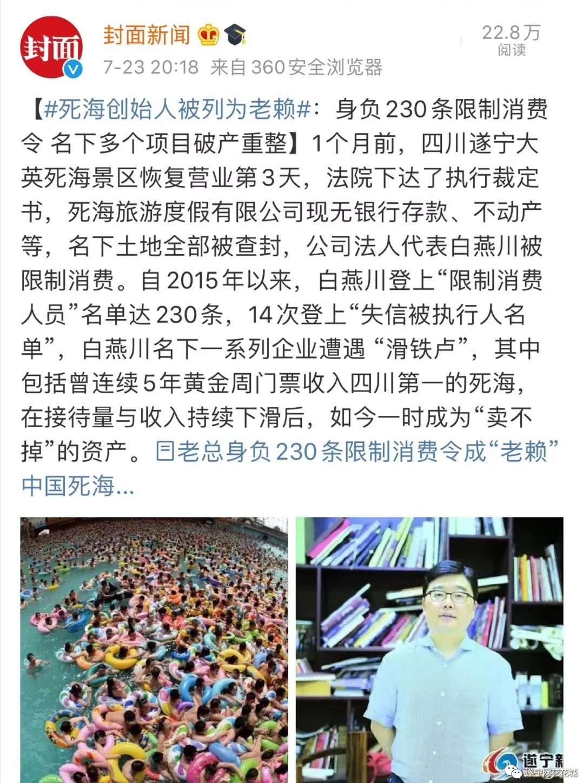 QQ图片20200724113508.jpg