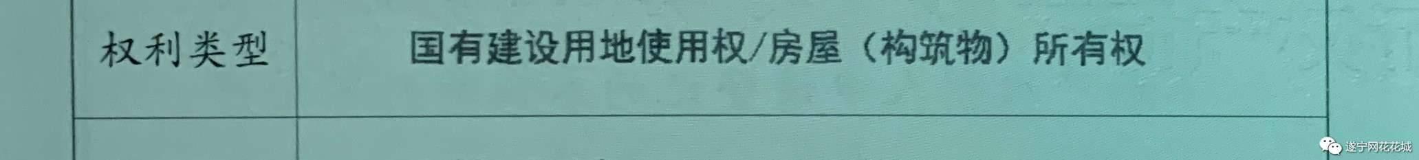 IMG_4389 - 副本.JPG