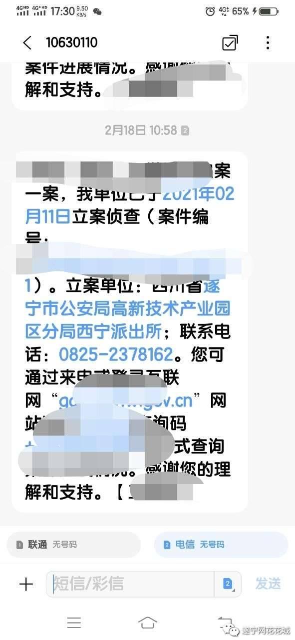 front2_0_Fm-T_AJg-ByNwMM9RqbmjUhNflk2.1613908579.jpg