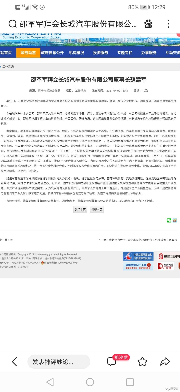Screenshot_20210412-122959.jpg