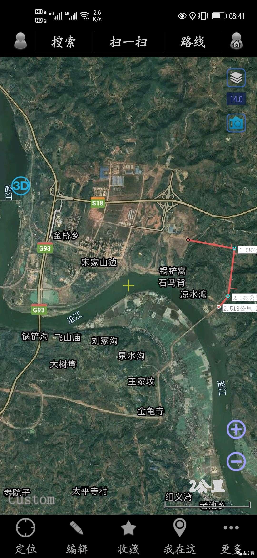 Screenshot_20210424_084105_com.ovital.ovitalMap.jpg