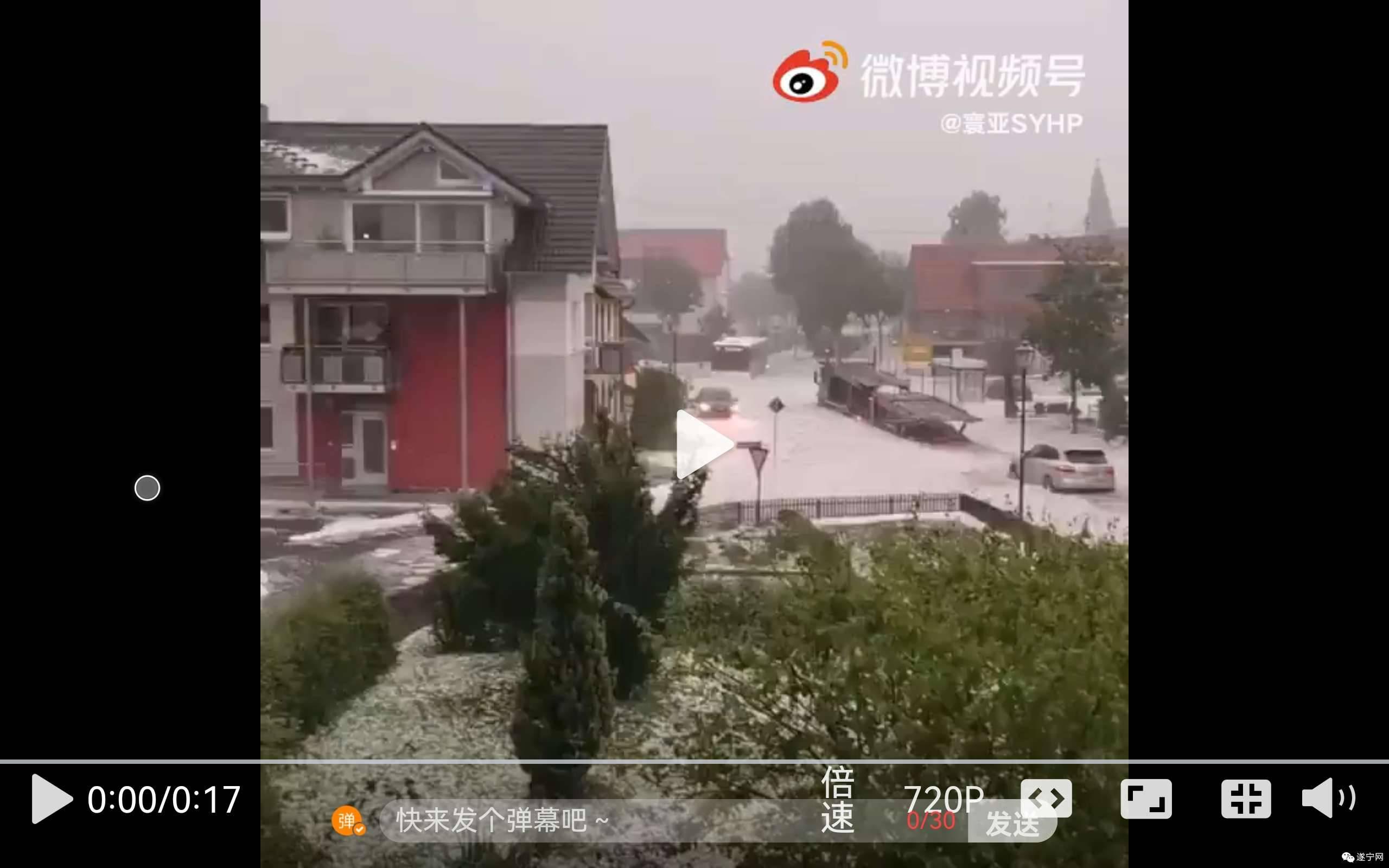Screenshot_20210710_134936_com.huawei.browser.jpg