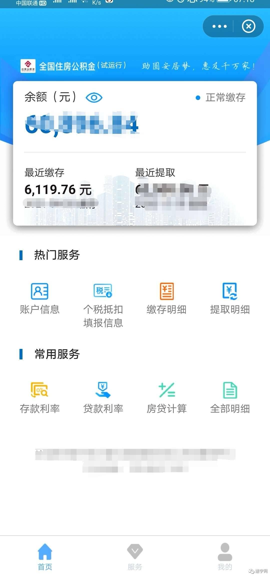 Screenshot_20210825_071901_edit_668700217841713.jpg
