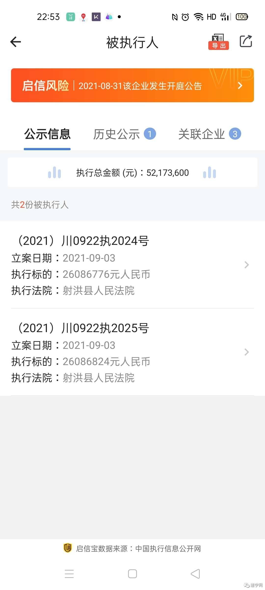 Screenshot_2021-09-30-22-53-06-34.jpg