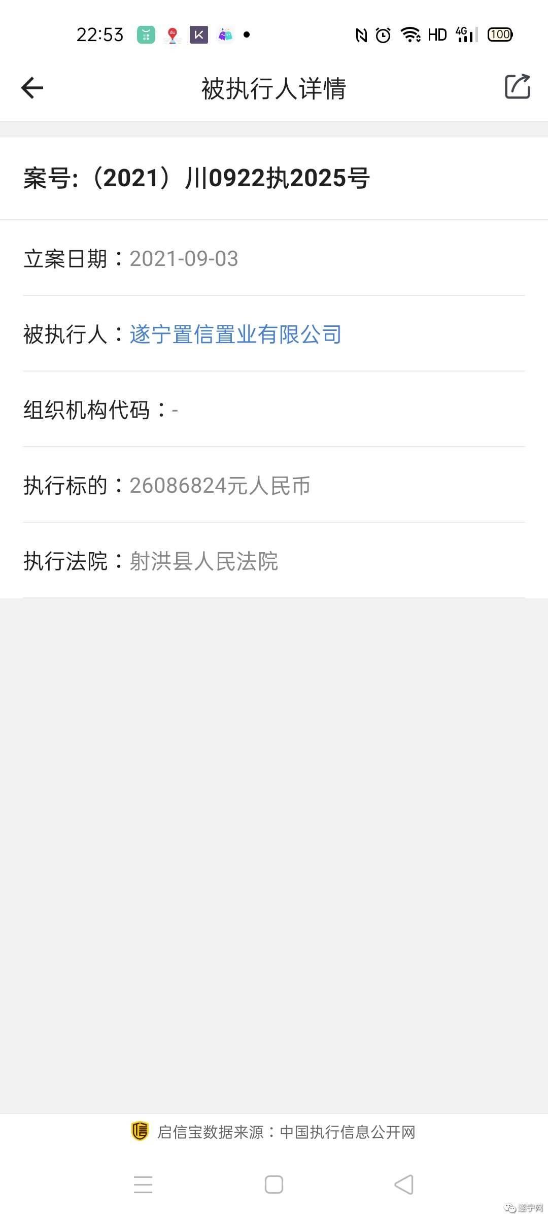 Screenshot_2021-09-30-22-53-13-40.jpg