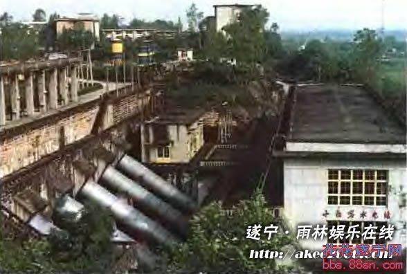 小白塔水电站